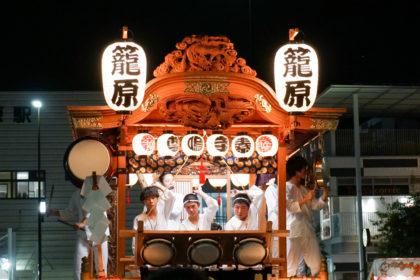 籠原夏祭り2019