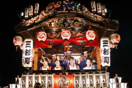鬼石夏祭り2019